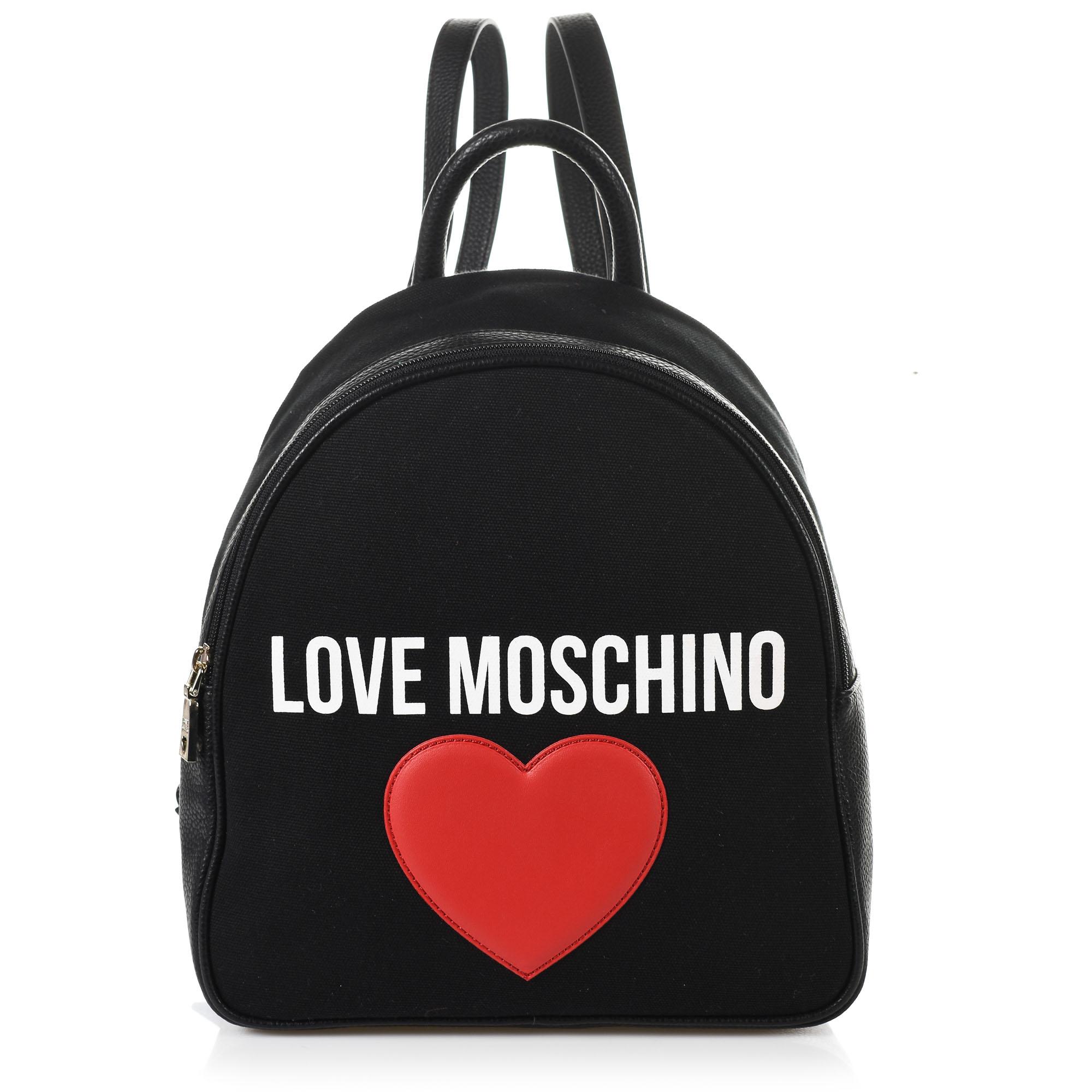 76b7078f12 Σακίδιο Πλάτης Love Moschino Borsa Canvas+ Pebble JC4331PP07KV